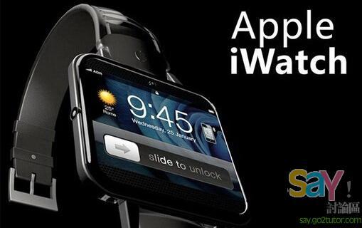 iwatch日本售價折合RMB約2215元日媒稱iwatch日本售價折合RMB約2215元