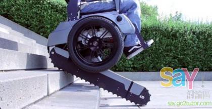 Scalevo能夠安全上下樓梯的坦克輪椅Scalevo