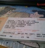 五月天2012「諾亞方舟」世界巡迴演唱會-香港站 5月12 780飛 8